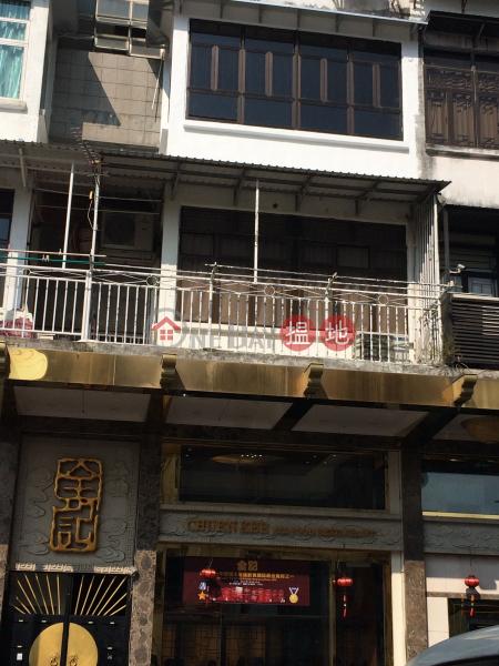 萬年街83號 (83 Man Nin Street) 西貢|搵地(OneDay)(2)