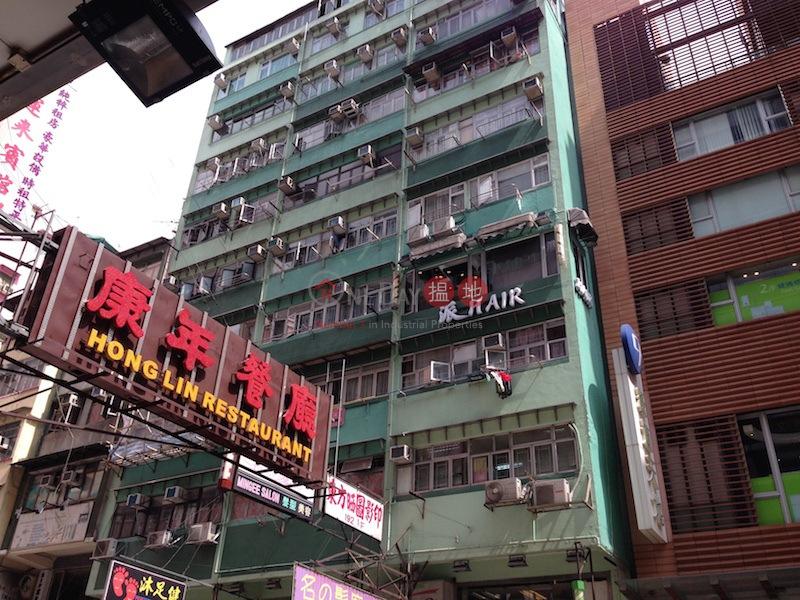 Sai Yeung Building (Sai Yeung Building ) Mong Kok|搵地(OneDay)(2)