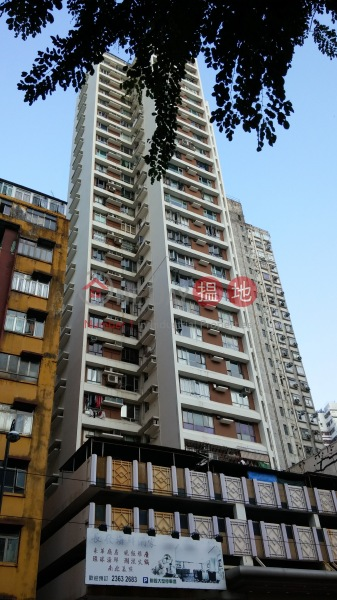 King\'s View Court (King\'s View Court) Quarry Bay|搵地(OneDay)(1)