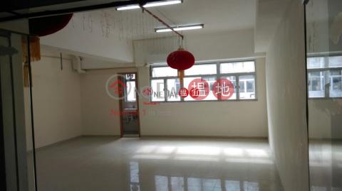 豐利工業中心|沙田豐利工業中心(Goldfield Industrial Centre)出租樓盤 (charl-03031)_0