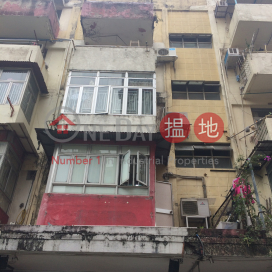 68 Ho Pui Street,Tsuen Wan East, New Territories