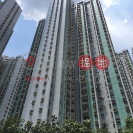 Yee Nga Court Block A Yee Leung House,Tai Po, New Territories