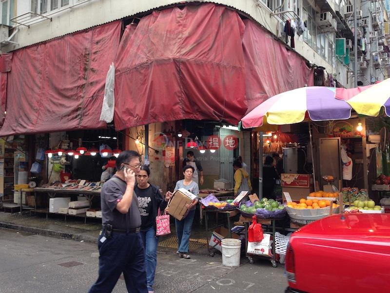 新填地街45A號 (45A Reclamation Street) 佐敦|搵地(OneDay)(2)