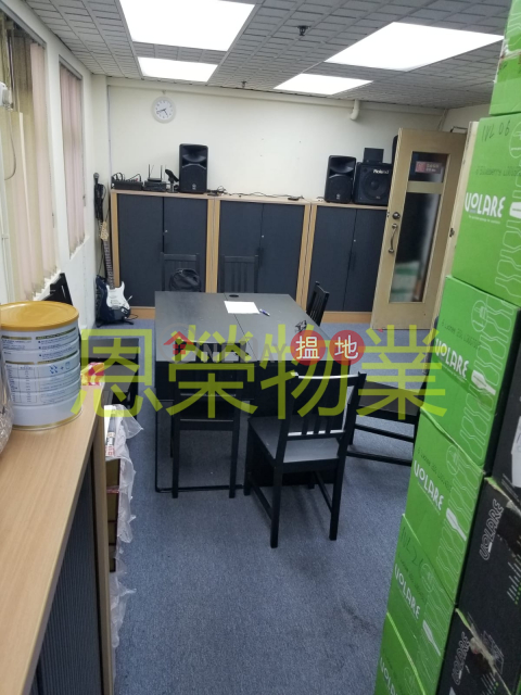 TEL: 98755238|Wan Chai DistrictKuo Wah Building(Kuo Wah Building)Rental Listings (KEVIN-0750225708)_0