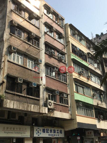 32 Nam Cheong Street (32 Nam Cheong Street) Sham Shui Po|搵地(OneDay)(2)
