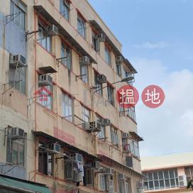 25 HOK LING STREET,To Kwa Wan, Kowloon