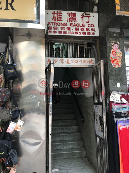 133 Cheung Sha Wan Road (133 Cheung Sha Wan Road) Sham Shui Po 搵地(OneDay)(3)