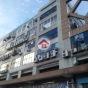 劍橋廣場 (Cambridge Plaza) 上水新運路188號|- 搵地(OneDay)(3)