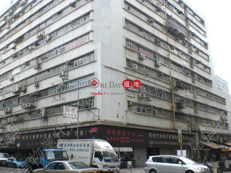Kam Hon Industrial Building, Kam Hon Industrial Building 金漢工業大廈 Rental Listings | Kwun Tong District (maggi-02995)