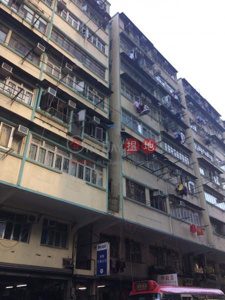 558 Fuk Wa Street (558 Fuk Wa Street) Cheung Sha Wan|搵地(OneDay)(1)