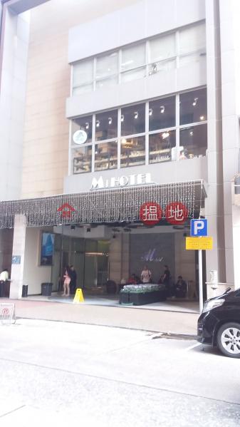 M1酒店 (M1 Hotel) 油麻地|搵地(OneDay)(1)