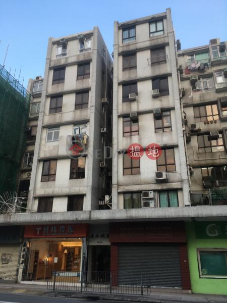 Kensington House (Kensington House) Kowloon City 搵地(OneDay)(3)