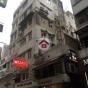 太利樓 (Tai Li House) 中區士丹頓街61-67號|- 搵地(OneDay)(3)