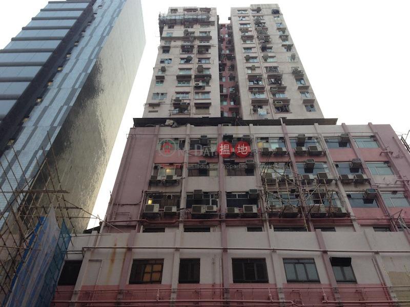 Yau Shing Mansion (Yau Shing Mansion ) Mong Kok|搵地(OneDay)(2)