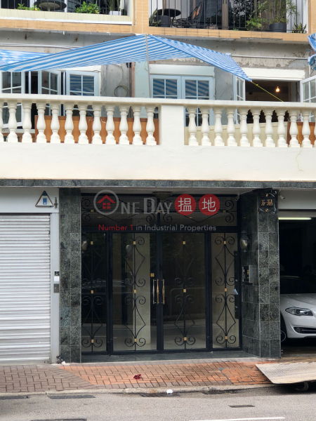 36-36A Kennedy Road (36-36A Kennedy Road) Central|搵地(OneDay)(2)