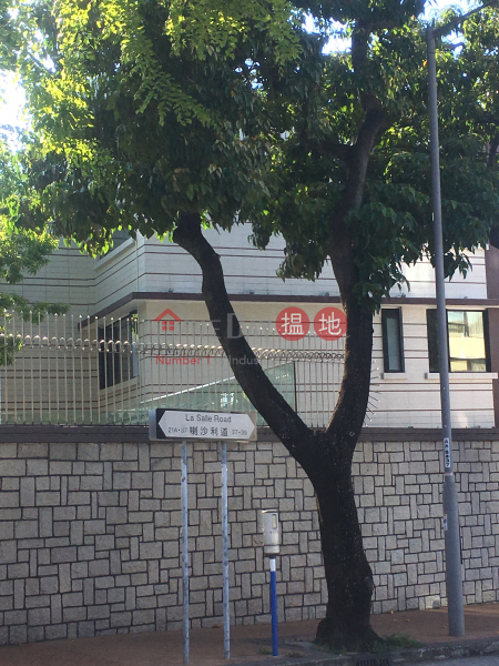 39 La Salle Road (39 La Salle Road) Kowloon Tong|搵地(OneDay)(1)