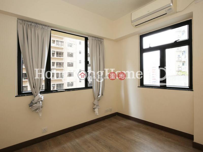 Shing Kok Mansion Unknown, Residential | Sales Listings, HK$ 9.5M