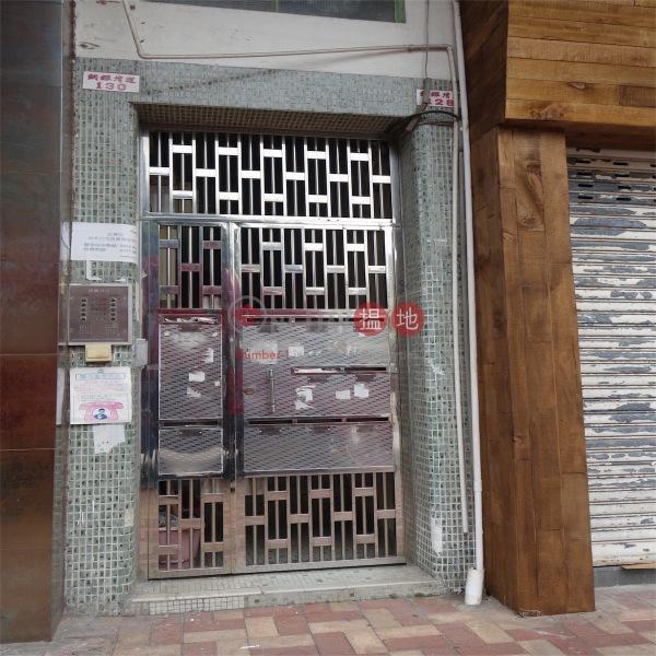 128-130 Tung Lo Wan Road (128-130 Tung Lo Wan Road) Tin Hau 搵地(OneDay)(1)
