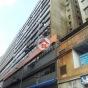 青衣工業中心1期 (Tsing Yi Industrial Centre Phase 1) 青衣|搵地(OneDay)(2)
