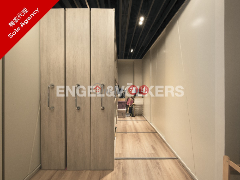 Property Search Hong Kong | OneDay | Residential Sales Listings Studio Flat for Sale in Aberdeen