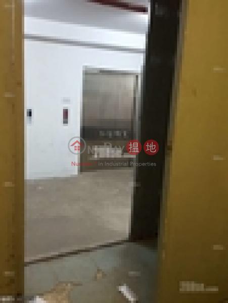 香港搵樓|租樓|二手盤|買樓| 搵地 | 工業大廈-出租樓盤-950+800天台,自由空間,2廁,合各行業