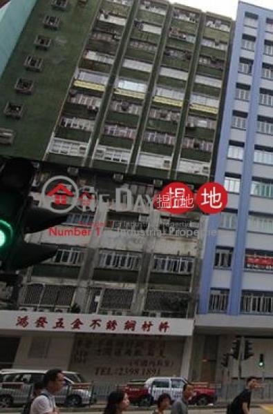 同利工業大廈|觀塘區同利工業大廈(Tung Lee Industrial Building)出租樓盤 (lcpc7-05796)