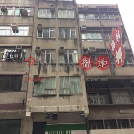 皇后大道西 301 號,西營盤, 香港島