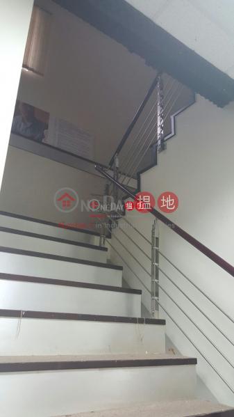 L.M.K. Development Estate | 10 Kwai Ting Road | Kwai Tsing District | Hong Kong, Sales, HK$ 48M