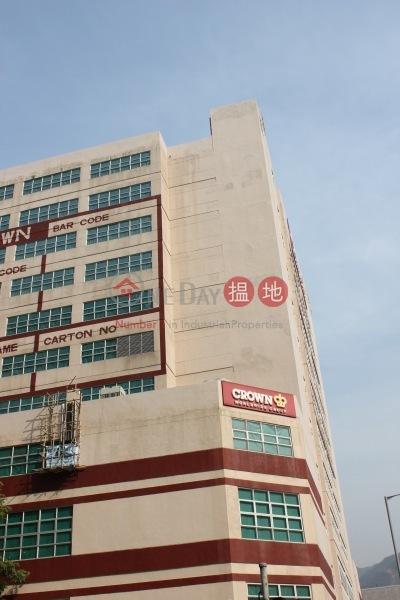 東茗工業大廈 (Tomei Industrial Building) 屯門|搵地(OneDay)(4)