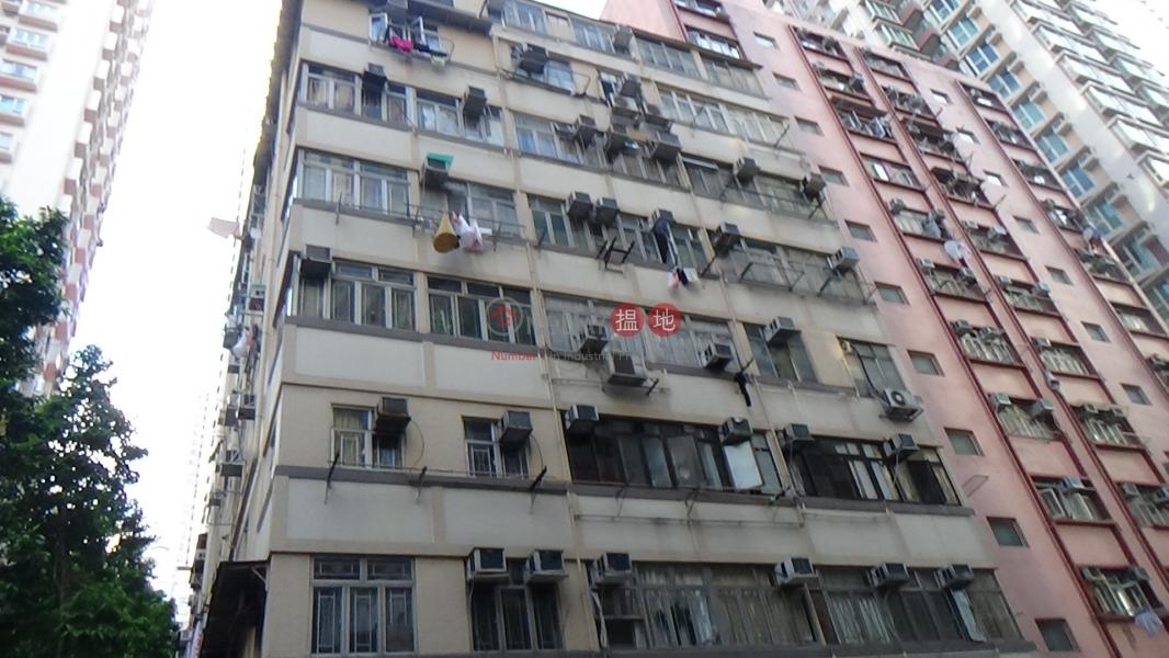 如意大樓 (Yue Yee Mansion) 堅尼地城|搵地(OneDay)(1)
