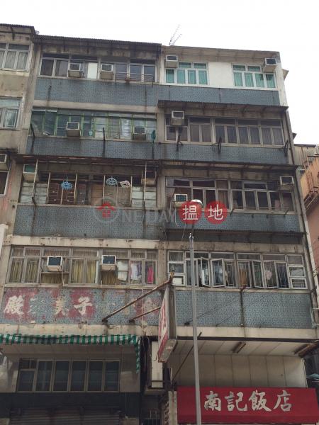 4-6 NGA TSIN LONG ROAD (4-6 NGA TSIN LONG ROAD) Kowloon City|搵地(OneDay)(1)
