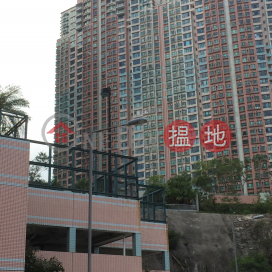 Highland Park Block 3,Kwai Fong, New Territories