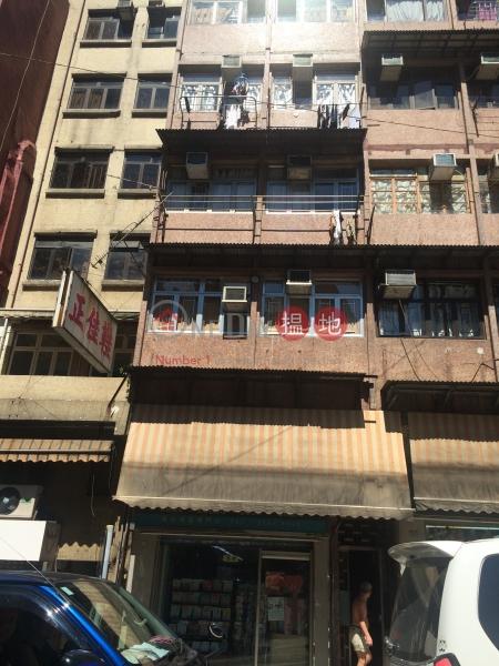 Kwok Chung House (Kwok Chung House) Sai Ying Pun|搵地(OneDay)(5)