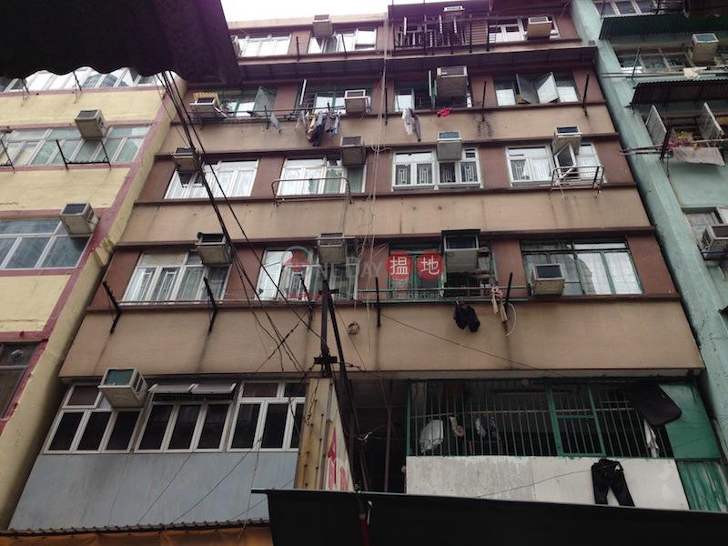 1079-1081 Canton Road (1079-1081 Canton Road) Mong Kok|搵地(OneDay)(2)