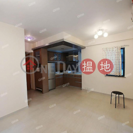 Tower 8 Phase 2 Metro City   2 bedroom Mid Floor Flat for Sale Tower 8 Phase 2 Metro City(Tower 8 Phase 2 Metro City)Sales Listings (QFANG-S80357)_3