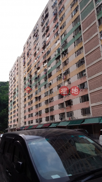 Pak Tin Estate Block 9 (Pak Tin Estate Block 9) Shek Kip Mei|搵地(OneDay)(2)