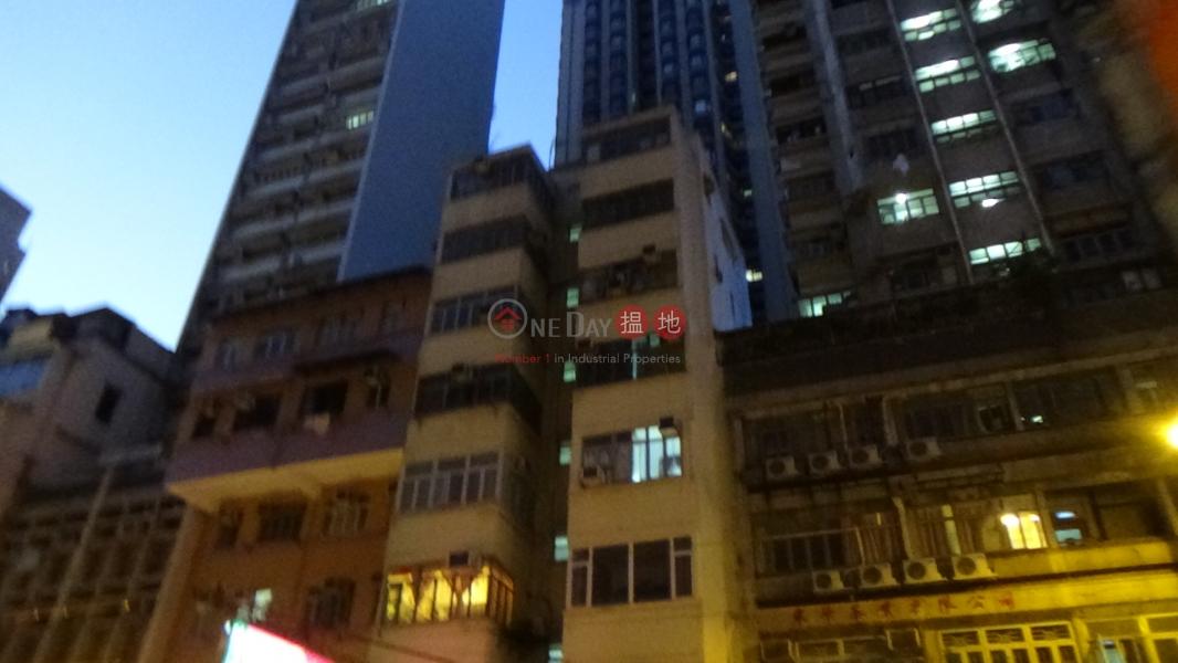 康明大廈 (Hong Ming Building) 西營盤|搵地(OneDay)(2)