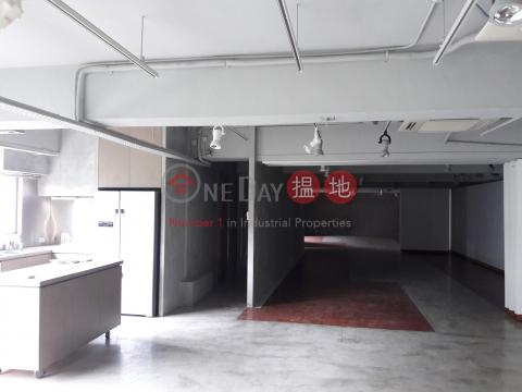 田灣工廠|南區興偉中心(Hing Wai Centre)出售樓盤 (TERRY-8095938020)_0