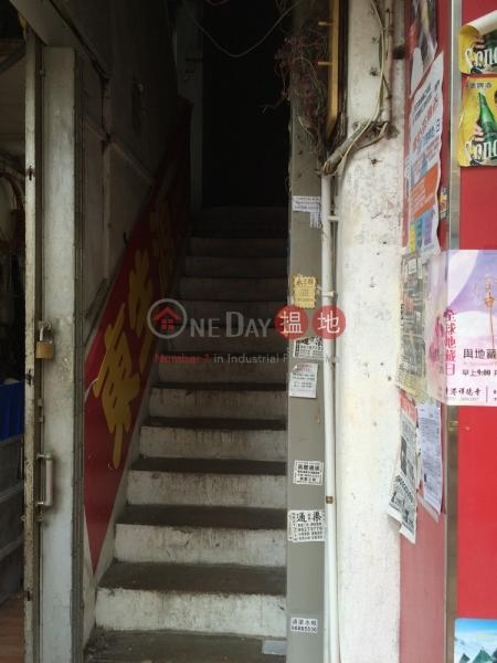 新功街1號 (San Kung Street 1) 上水|搵地(OneDay)(1)