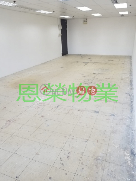 C C Wu Building High, Office / Commercial Property Rental Listings | HK$ 26,664/ month