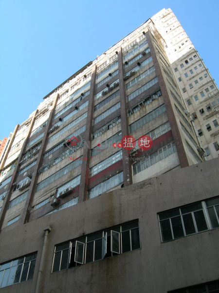 明華工業大厦|荃灣明華工業大廈(Ming Wah Industrial Building)出租樓盤 (forti-01444)
