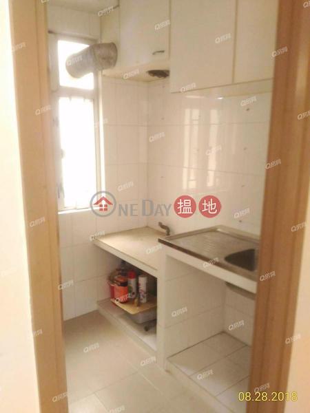 香港搵樓|租樓|二手盤|買樓| 搵地 | 住宅-出租樓盤|中環、高層、連天台《和安樓租盤》