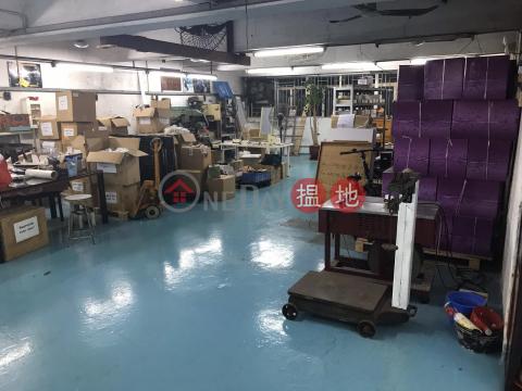 hold floor Kwai Tsing DistrictAmiata Industrial Building(Amiata Industrial Building)Rental Listings (HAPPY-6656831648)_0