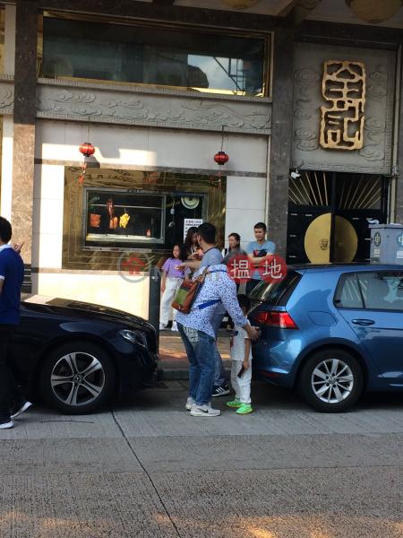 萬年街87號 (87 Man Nin Street) 西貢|搵地(OneDay)(1)
