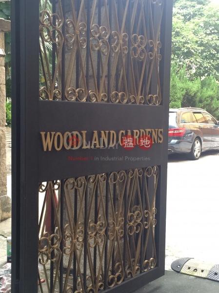 華翠園 (Woodland Gardens) 西半山|搵地(OneDay)(2)