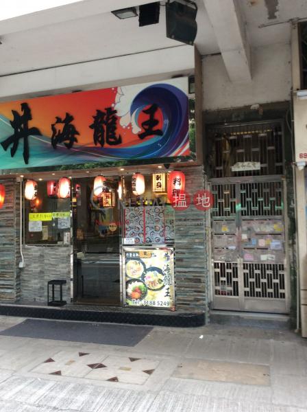 67 King Fuk Street (67 King Fuk Street) San Po Kong|搵地(OneDay)(2)