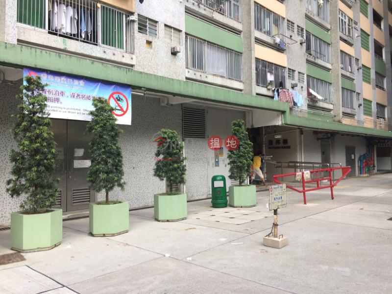 Fu Pong House, Tai Wo Hau Estate (Fu Pong House, Tai Wo Hau Estate) Kwai Chung 搵地(OneDay)(2)