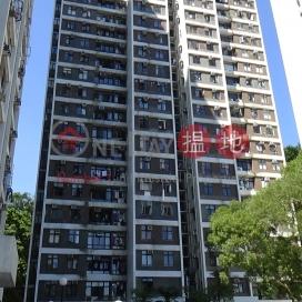 置富花園-富昇苑,薄扶林, 香港島