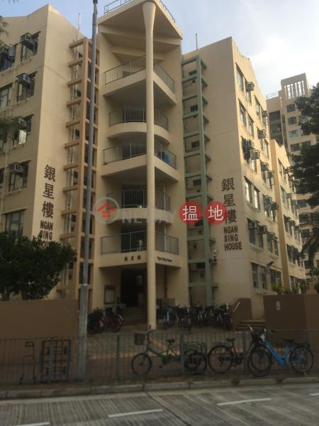 銀灣邨 銀星樓 (Ngan Wan Estate, Block 3 Ngan Sing House) 梅窩|搵地(OneDay)(2)