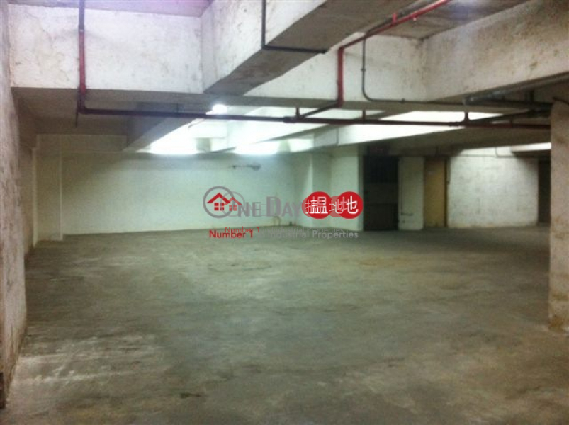 Gold King Industrial Building | 35 Tai Lin Pai Road | Kwai Tsing District | Hong Kong | Rental HK$ 113,000/ month